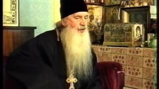 Отчина. Свято-Успенский Псково-Печерский монастырь.