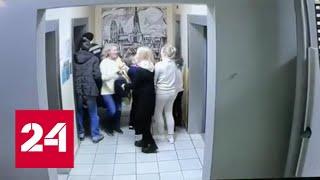 ЧП с лифтом в Москве: кабина и 11 человек внутри рухнули вниз - Россия 24