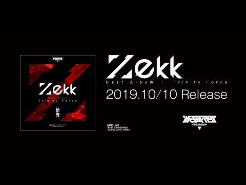 MRX-041  Zekk Best Album -Trinity Force-