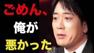 安住紳一郎が号泣。故・川田亜子アナウンサーへの10年変わらない後悔の言葉に涙が止まらない。