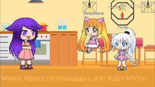 """Сериал """"Летние приключения"""" 8 серия Конец"""