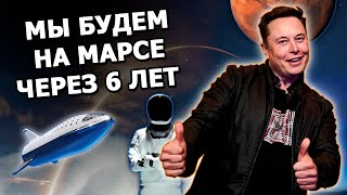 Elon Musk's interview at Axel Springer 2020 |in Russian|