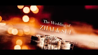 The Wedding of Zhai & Sui