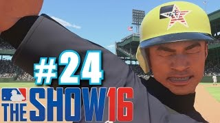 PERFECT GAME! | MLB The Show 16 | Diamond Dynasty #24
