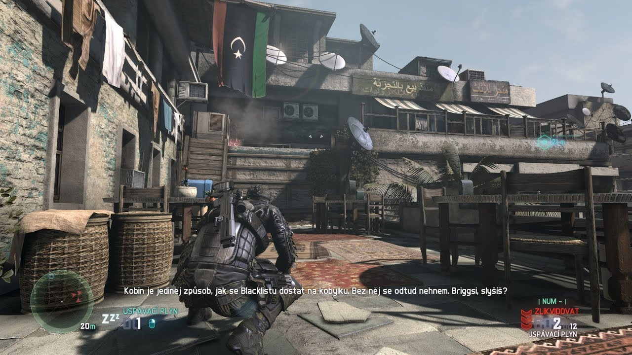 Blacklist Gaming