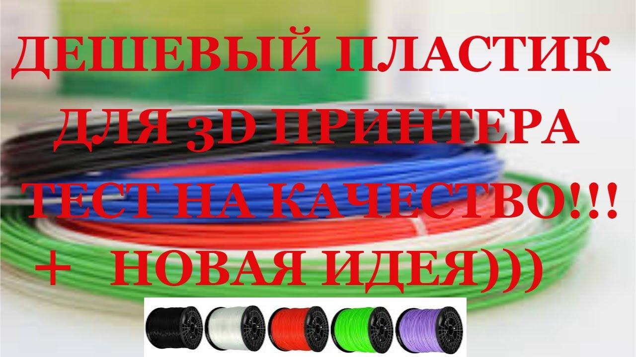 Шнур резиновый круглого сечения МБС диаметры 4-30 мм - YouTube