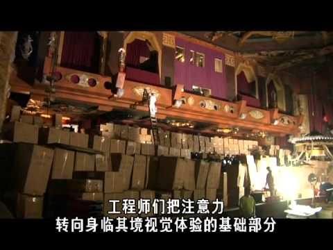TCL Chinese Theatre Documentary Video by Discovery Channel