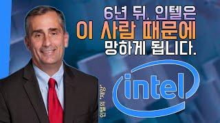 """인텔이 라이젠에 패배한 진짜 이유 """"브라이언 크르자니크"""""""
