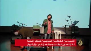 الثورة قسمت الوسط الفني السوري بين مؤيد ومعارض للنظام