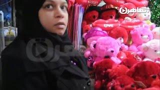 """شاهد.. هدايا عيد الحب """"دباديب"""" تبدأ من 15 إلى 270 جنيها بالإسكندرية"""