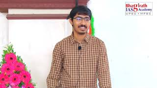 Shrinivas Patil (IAS) AIR 275 Guidance lecture UPSC Our successful candidates in UPSC 2018 Part - 1
