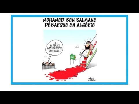 """""""MBS débarque en Algérie avec son propre tapis rouge"""""""