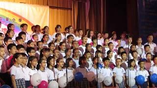 2017宣基小學第十七屆(16-17)畢業典禮《信心飛航》
