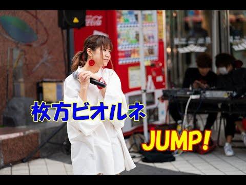20190302 すみれ『JUMP!』