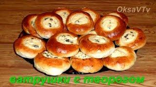 ватрушки с творогом. cheesecake with cottage cheese