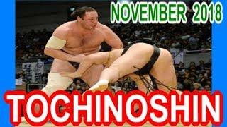 TOCHINOSHIN - VICTORY AND DEFEAT SUMO Kyushu Basho -  all 15 bouts. NOVEMBER 2018 Makuuchi.
