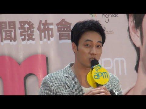 蘇志燮So Ji Sub(소지섭) Fan Meeting Conference In Hong Kong 20140805