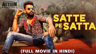SATTE PE SATTA (2019) New Released Hindi Dubbed Full Movie | Chandrashekar Sreevatsav, Rangayana