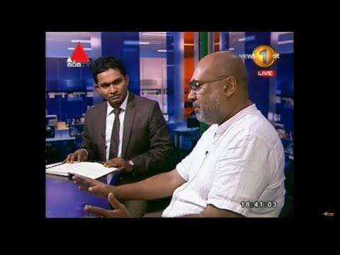 Dawasa SirasaTV 08th August 2017 with Buddhika Wickaramadara