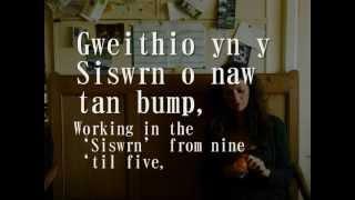 Ewbanamandda - Gwyneth Glyn (geiriau / lyrics)