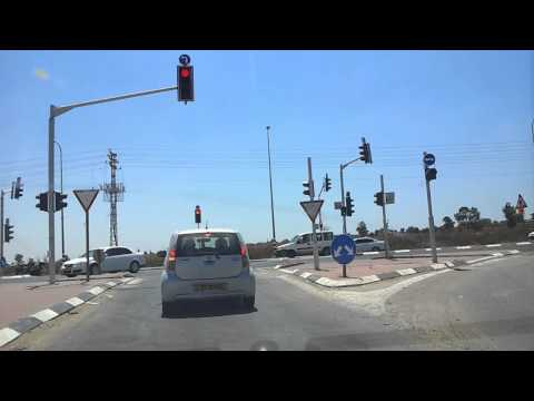 Israel - Driving Around, the South, part 4