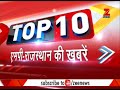Watch: Young man beaten by 4 friends in MP's Shivpuri
