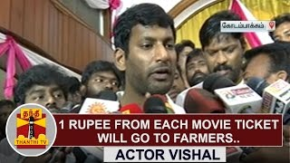 One rupee from each movie ticket will go to Farmers  - Actor Vishal | Thanthi TV