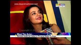 Surveen Chawla | Talks about her life | Exclusive Interview