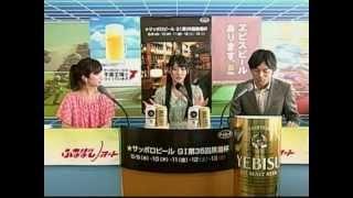 2012年5月12日(土)、船橋オートレース場 サッポロビール『G1黒潮杯』4日...