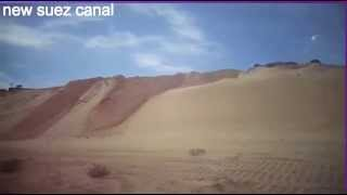 أرشيف قناة السويس الجديدة : الحفر فى 9يناير2015
