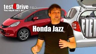 [Тест-драйв] Хонда Джаз (Honda Jazz) 2012-2014 Взять Джек-пот