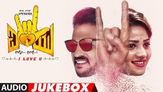 i-love-you-full-songs-jukebox-real-star-upendra-rachita-ram-r-chandru