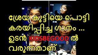 Eshoyadoppam | sreya jayadeep | jojo johny | Baby john kalayanthani | Vachanam Audios