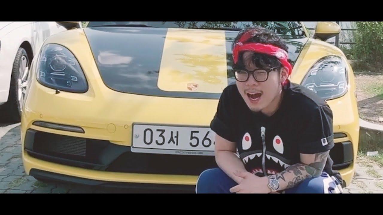 지미 (JIMI) - 'MAMAPAPA' [Official Music Video]