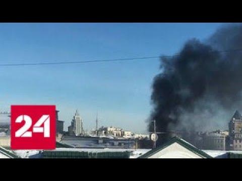 В Москве загорелось здание консерватории