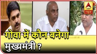 Mumbai Live: Goa Congress Leader Babu Kavlekar Meets Governor To Dismiss Manohar Parrikar Govt.  