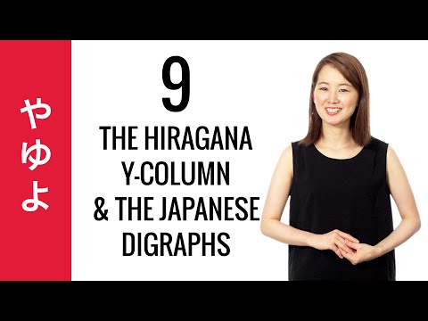 10-Day Hiragana Challenge Day 9 - Learn to Read and Write Japanese