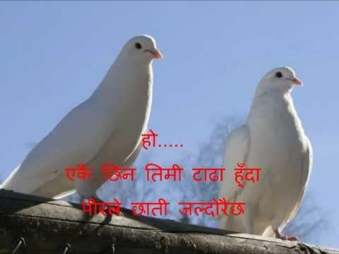 ekai chhin timi tadha huda by Anju Panta (with lyrics)