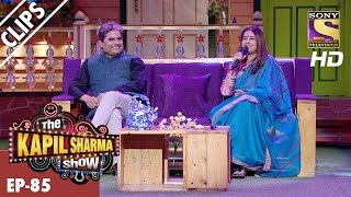 Gambar cover Kapil with Vishal Bhardwaj & Rekha Bhardwaj – The Kapil Sharma Show - 26th Feb 2017