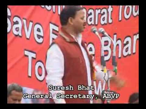 suresh bhatt