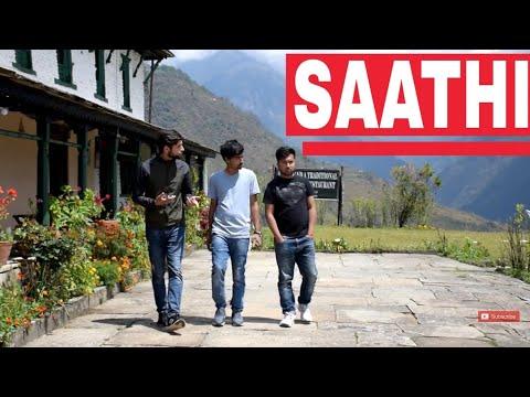 SAATHI (FRIEND) | साथी | NEPALI SHORT FILM | LOCAL PRODUCTION