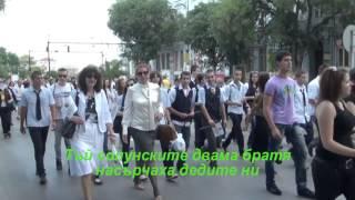 Върви, народе възродени (текст)