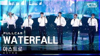 [안방1열 직캠4K] 아스트로 'Waterfall' 풀캠 (ASTRO Full Cam)│@SBS Inkigayo_2021.08.08.