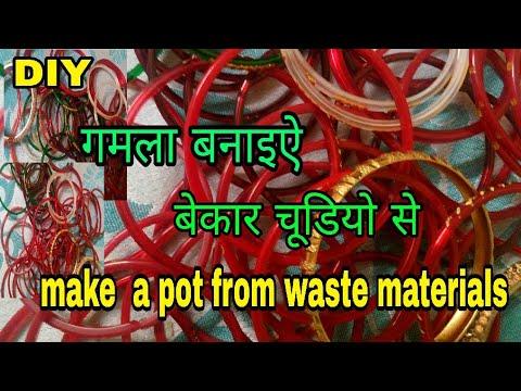 209_DIY/Use of old bangles/चूडियॉ/in gardening/making of mini pots in vijaya's creative garden