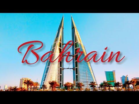 Бахрейн. Изучаем Центр Манамы. Bahrain World Trade Center.  Январь 2019.