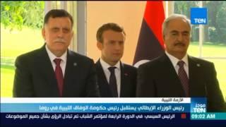 موجز TeN - رئيس الوزراء الإيطالي يستقبل رئيس حكومة الوفاق الليبية في روما