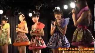 推し増しTV 2013.10.17 放送分より 夢みるアドレセンス公式 http://yu...