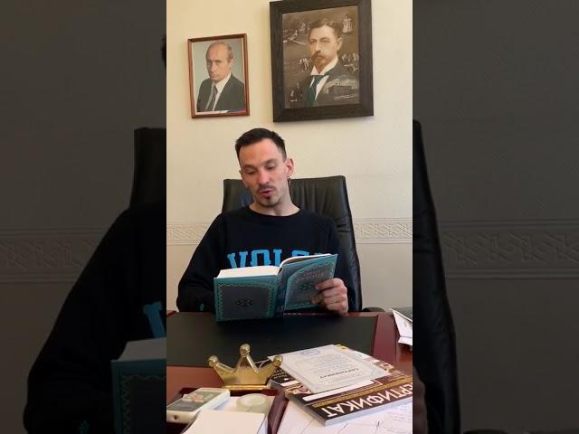 Андрей Разживин читает произведение «За рекой луга зазеленели...» (Бунин Иван Алексеевич)