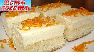 Бисквитные пирожные с апельсиновым суфле - необычайно вкусные