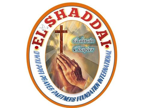 History of El Shaddai Bahrain Chapter